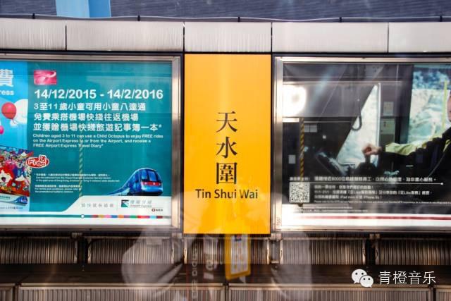 #青橙影音音樂盒#那一角香港