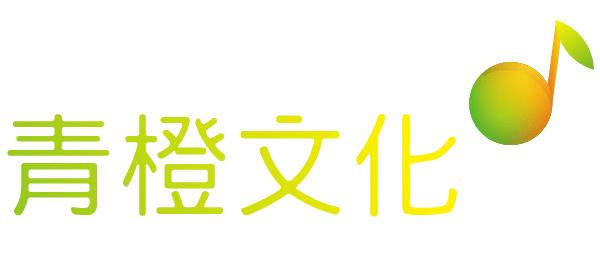 Green Orange Culture
